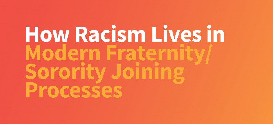 How Racism Lives in Joining Processes